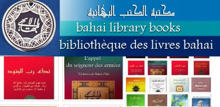 bahai library world