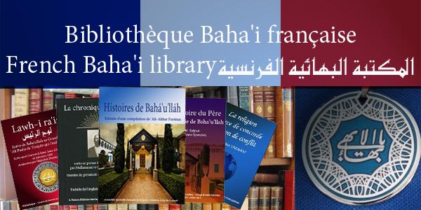barre baha'i library fr