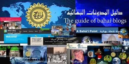 guide bahai blogs