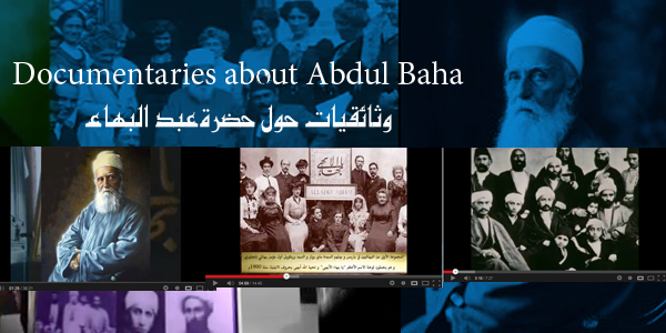 guide documentaries abaut abdul baha