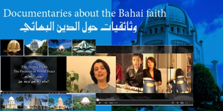 guide documentaries abaut bahai faith