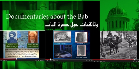 guide documentaries abaut the bab