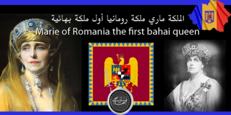 guide marie of romania