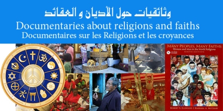 guide religion interfaith