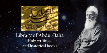library abdul baha eng