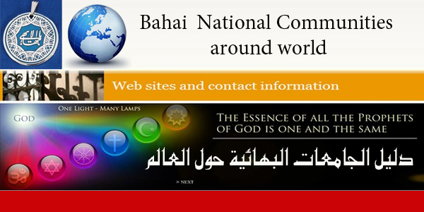 site bahai communities around world
