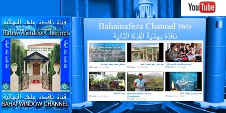 site youtub baha'i nafeza two