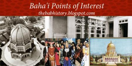 blog bahai points of interest