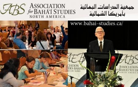 site association for bahai studies