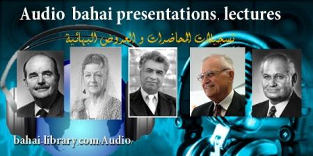 SITE bahai audio english presentation