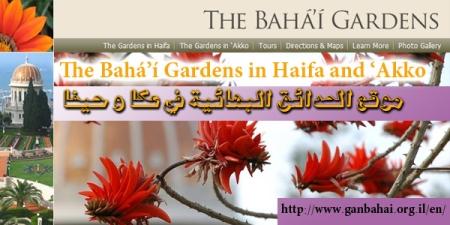 site bahai garden