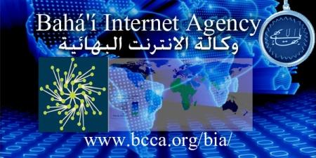 site bahai internet agency