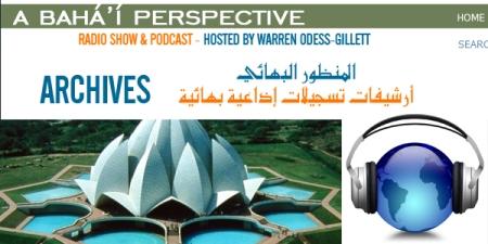 site bahai radio perpective