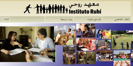 site bahai ruhi ar