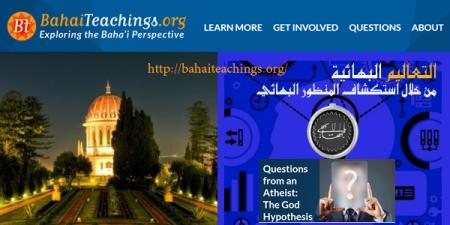 site bahai teachings