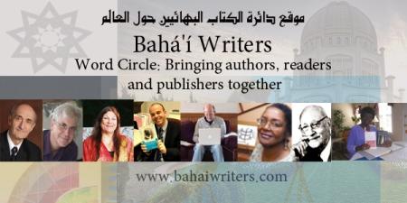 site baha'i writers