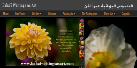 site bahai writings as art