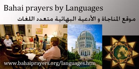 site bahaiprayers languages