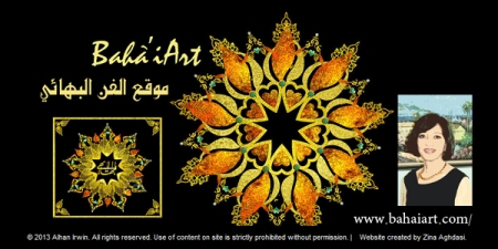 site blog bahai art