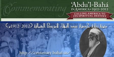 site centenaire abdul baha usa