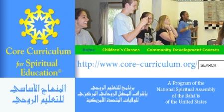 site core curriculum