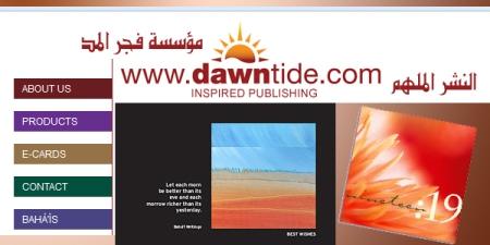 site dawntide