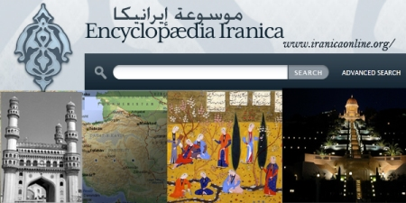 site encyclo iranica