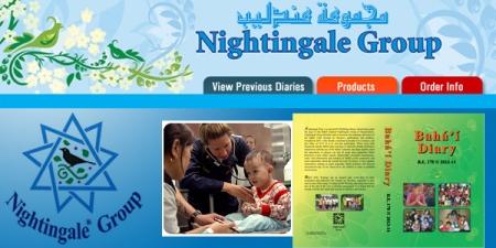 site group andalib