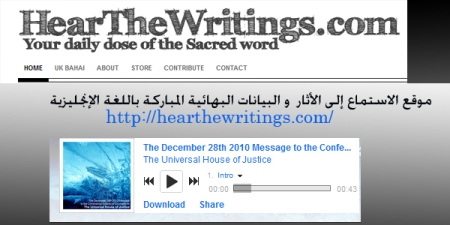 site hear the writings