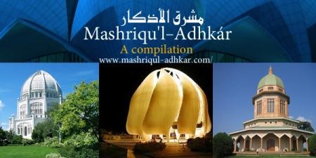site Mashriqu'l azkar
