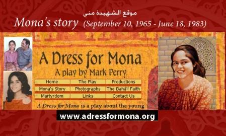 site mona story