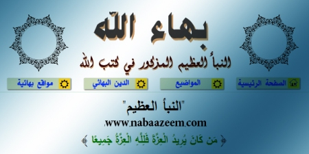 SITE nabaa azeem