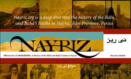 site nayriz