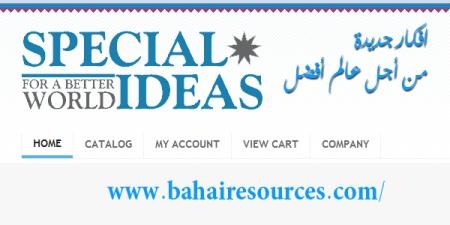 site special ideas