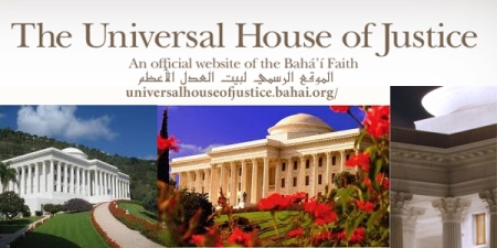 site the universal house of justice