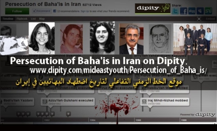 site timeline baha'i iran