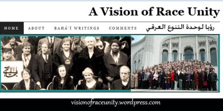 site vision of race unity