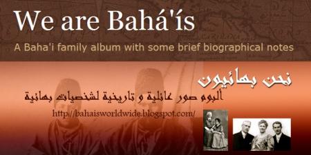 site we are bahai