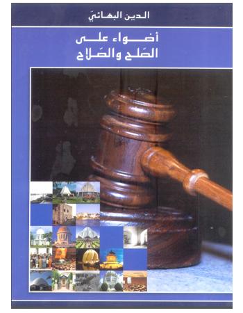 book adwaa bleu02