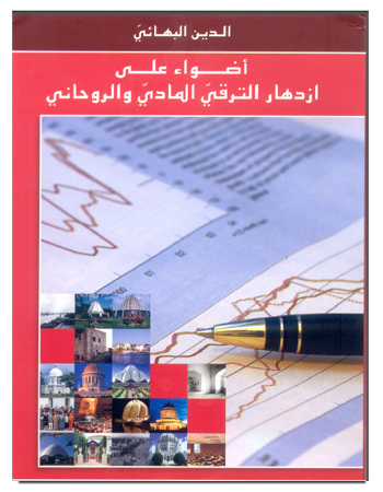 book adwaa rouge01