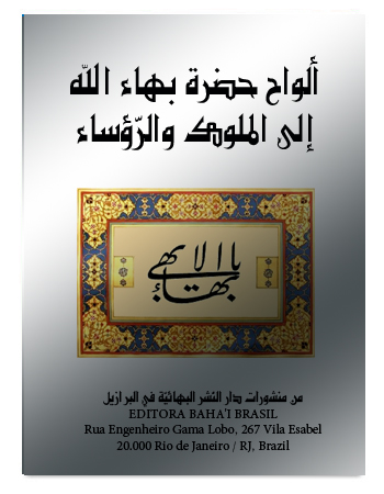 book alwah kings ar