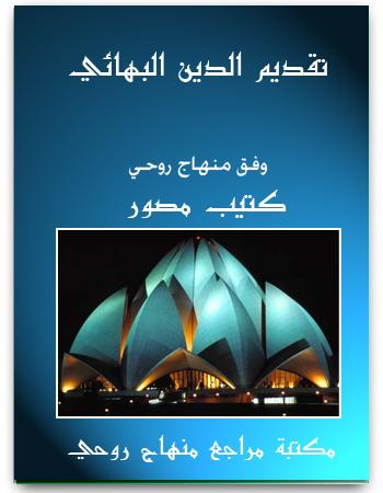 book ana presentation