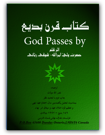 book god passes by persan