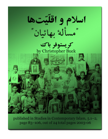 book islam minorities farsi