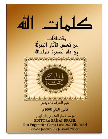 book kalemat lah