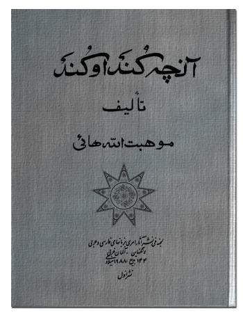 book kunda