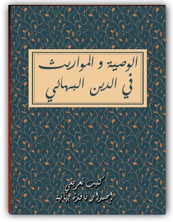 book vaseaya