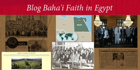 blog baha'i egypt