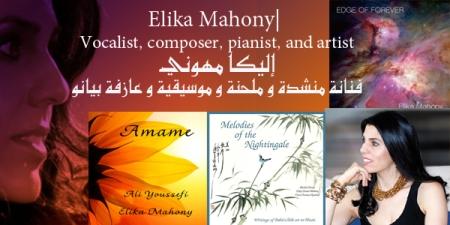 blog elika mahony
