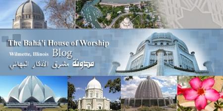 blog-mashrek-azkar